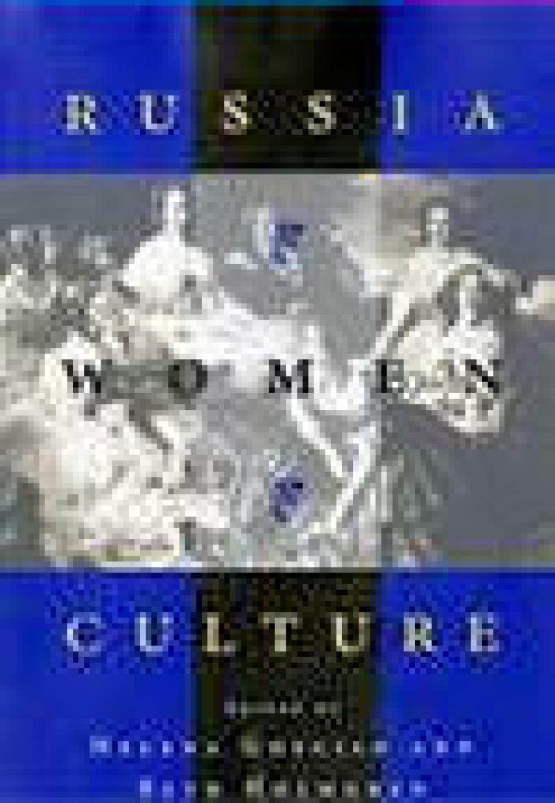 Russian Women Culture book cover