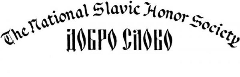 Dobro Slovo National Society Honor Logo