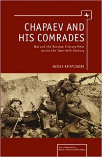 Front cover of Chapaev and His Comrades, by Dr. Angela Brintlinger
