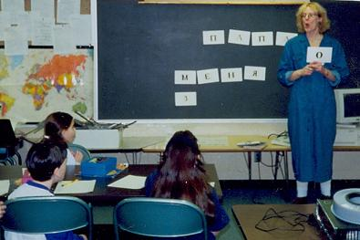 Dianna Horne (Ph.D. 2000) teaches local school children how to pronounce simple Russian words